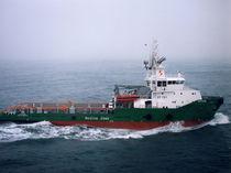 Nave di supporto offshore nave di supporto piattaforme PSV