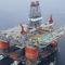 nave di supporto offshore per costruzione