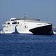 traghetto per auto ad alta velocità / catamarano