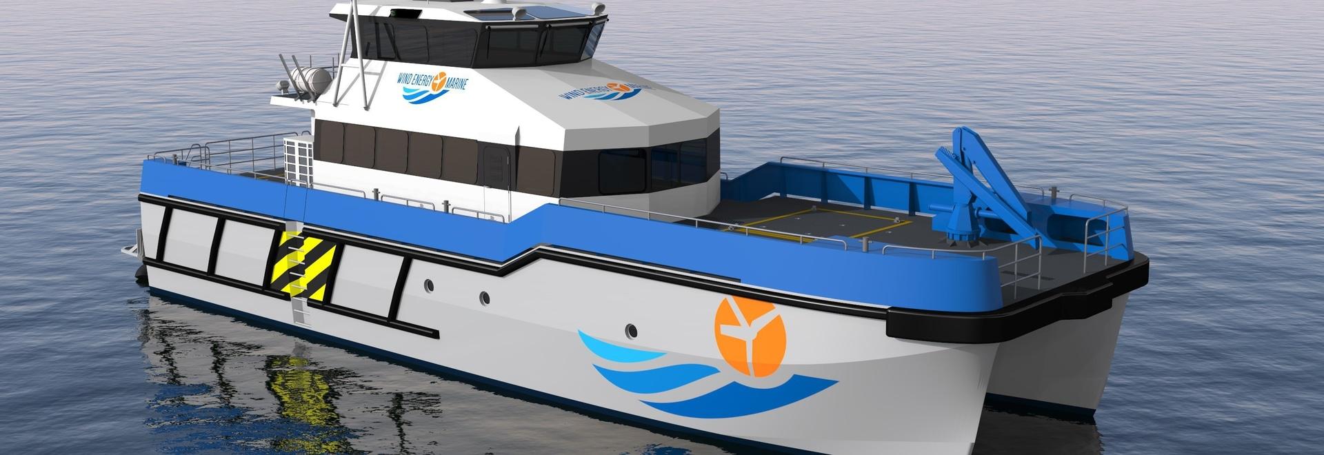 PIRIOU assicura un ordine per due navi-appoggio del parco eolico per il MARINAIO dell'ENERGIA EOLICA