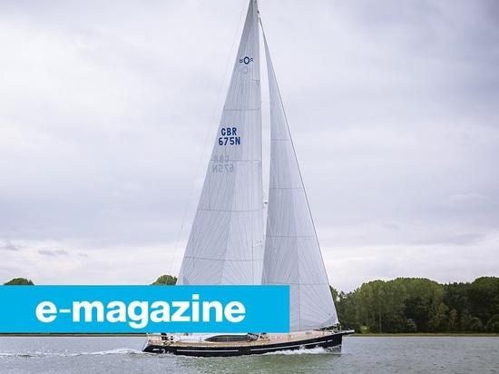 Individuazione dello spazio 70-Foot-Long nel mercato dell'yacht