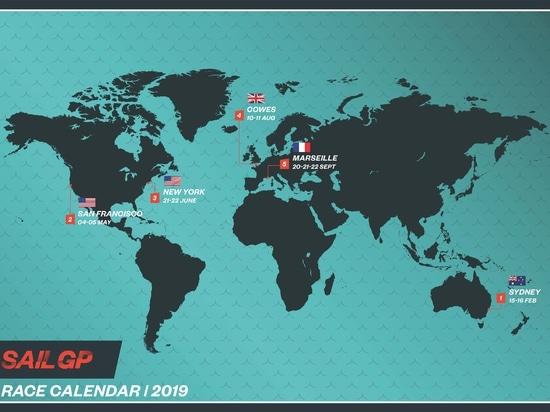 La lega di corsa globale di SailGP ha rivelato al lancio spettacolare di Londra