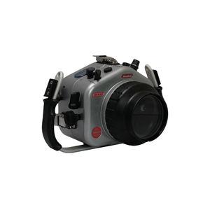 custodia per fotocamera subacquea