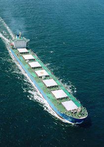 copertura per boccaporto per nave cargo