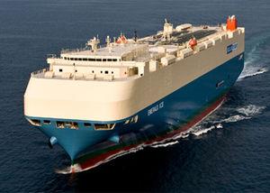 nave cargo car carrier