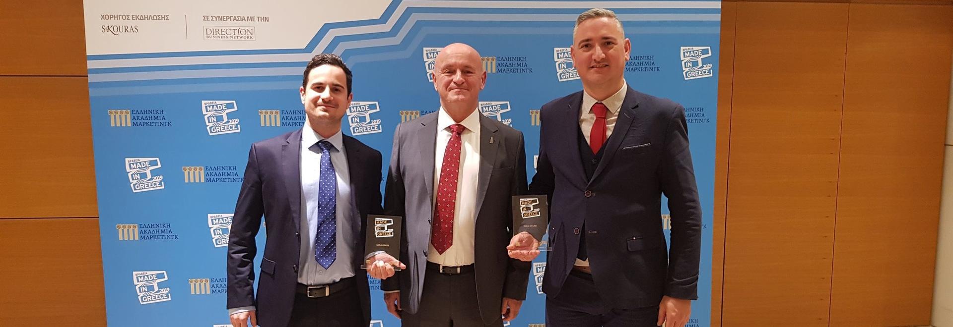 LALIZAS riceve due premi Gold dalla Greek Marketing Academy