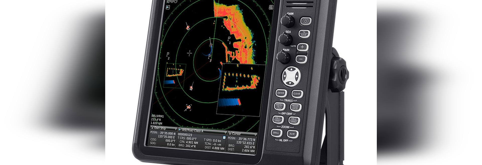 NUOVO: radar della barca da Icom