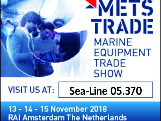 METSTRADE Amsterdam, 13-15 novembre 2018, supporto 05,370