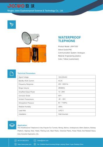 IP66 waterproof telephone
