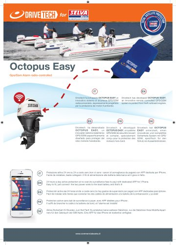 Drivetech Octopus Easy