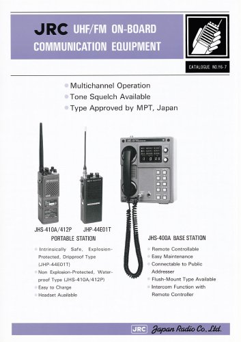 http://www.jrc.co.jp/eng/product/marine/product/jhs400a/jhs400a_outline.html