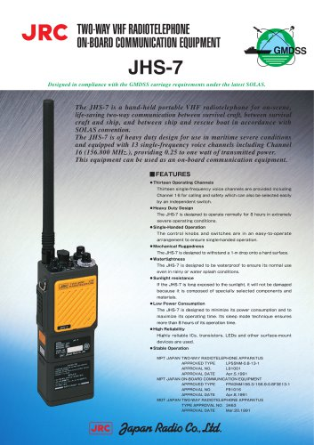 TWO-WAY VHF RADIOTELEPHONE ON-BOARD COMMUNICATION EQUIPMENT JHS-7