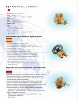 Product Brochure - 5