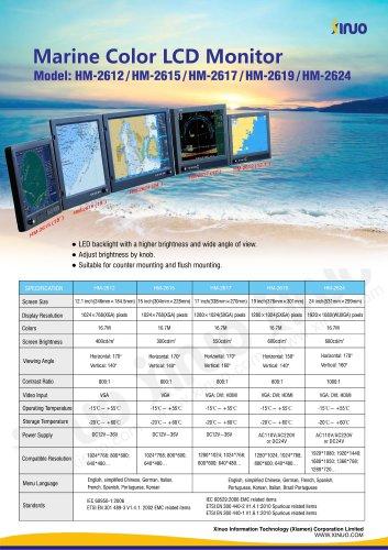 XINUO Marine LCD Monitor